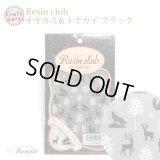 レジンクラブ R58 オオカミ&トナカイ ブラック レジンシール RC-WOL-102 81001