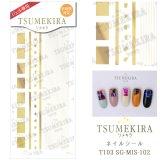 T103 misaki プロデュース2 Matte Gold 4 マットゴールド SG-MIS-102 81384
