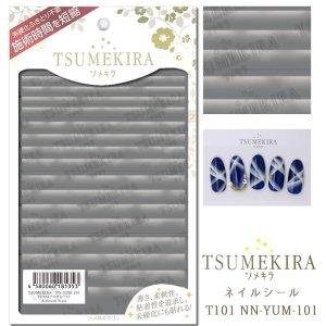画像1: T101 YUMAプロデュース1 Airbrush Style NN-YUM-101 81353