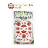 ハーバリウムクラブ h16 和小物 HR-WAK-101 81391