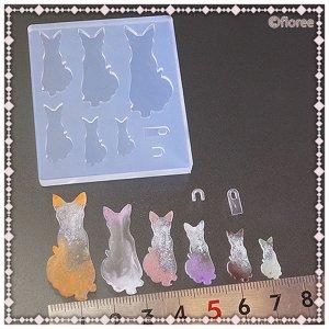画像2: A139 アートギャラリーフローレ ソフトモールド C-619 ネコ Dシルエット