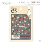 ツメキラ【es】 T109 European flowers ES-EUF-101 81490