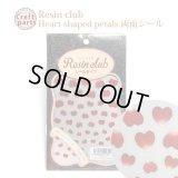 レジンクラブ R62 Heart-shaped petals 両面 レジンシール RC-HSP-101 81445