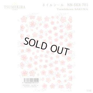 画像1: ツメキラ T116 Tarashikomi SAKURA NN-SKR-701 81452