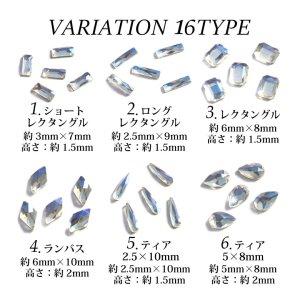 画像2: ブルームーンカラーが魅惑的なクリスタルストーン! 高品質 ガラスストーン 6 各種 5個入り