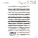 ツメキラ T121 YUMAプロデュース1 Airbrush Style black NN-YUM-102 81773