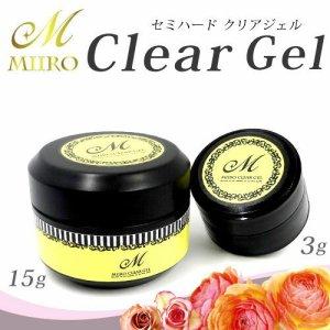 画像1: 【美色 Miiro】 セミハードクリアジェル(3g)