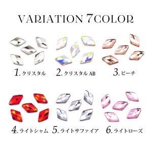 画像2: 高品質ガラスストーン 10 カット有ダイヤ型 各種 5個入り