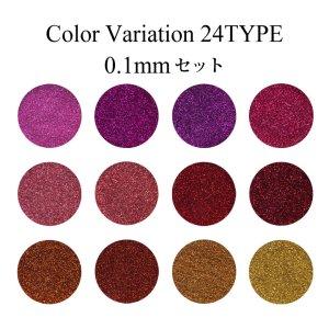 画像2: ネイル ラメグリッター 24色セット 各種