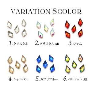 画像2: 高品質 ガラスストーン 15 カット有 変形四角型 各種 5個入り
