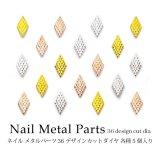 ネイル メタルパーツ 36 デザイン カット ダイヤ 各種5個入り