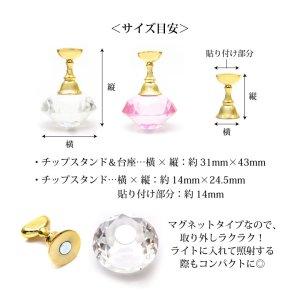 画像4: ネイル チップ スタンド クリア ダイヤモンド 各種