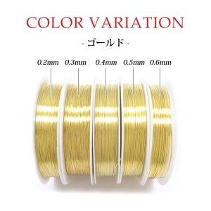 画像2: クラフト カラー ワイヤー 全3色 5サイズ 1巻タイプ