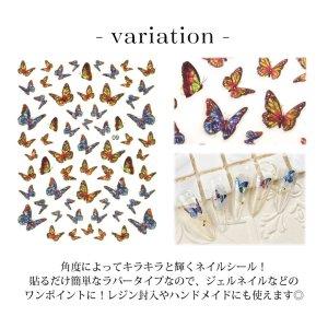 画像2: ネイルシール 蝶 ブルー系 ミックス 1枚入り 75-09
