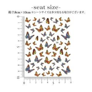 画像3: ネイルシール 蝶 ブルー系 ミックス 1枚入り 75-09