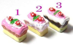 画像1: ケーキ四角型 1個 8mm×15mm