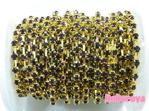 画像1: 高級ガラス製ダイヤチェーン ゴールド台座 ダークアメジスト石 10cm
