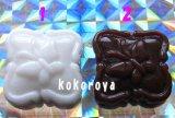 バタフライチョコレート 1個 12mm