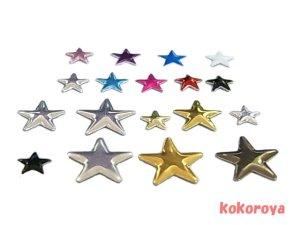 画像3: non-no6月号掲載商品 アルミ製スタッズ 星型  5〜10mm