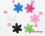 雪の結晶 1個 14mm×14mm