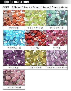 画像2: NEW韓国製アルミスタッズ ダイヤカット型